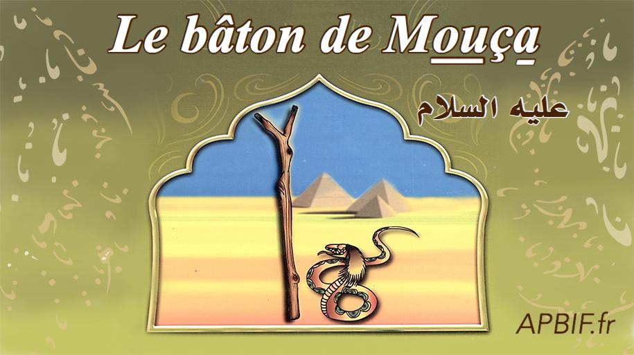 le b ton de mou a alayhi s salam association des projets de bienfaisance islamique en france. Black Bedroom Furniture Sets. Home Design Ideas