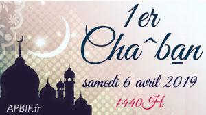 Samedi 6 avril : 1er Chaban 2019 (Cha^ban)