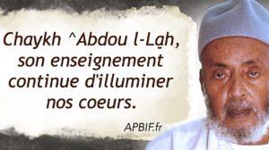 Vidéo | Pourquoi sommes-nous élèves du Chaykh ^Abdou l-Lah ?