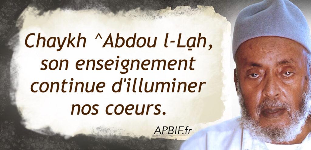 Chaykh_Abdoullah_apbif
