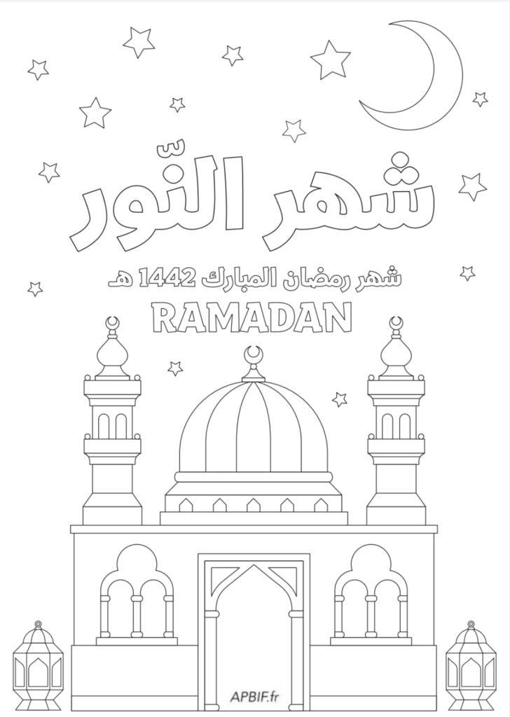 coloriage_ramadan_apbif