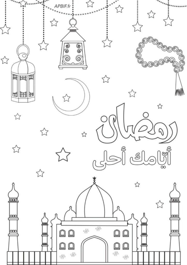 Coloriage Ramadan 2020