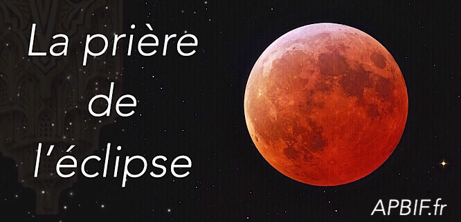 Prière de l'éclipse solaire ou lunaire