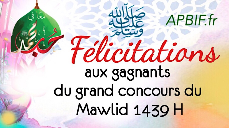 cadeaux concours mawlid 1439 h association des projets de bienfaisance islamique en france apbif. Black Bedroom Furniture Sets. Home Design Ideas