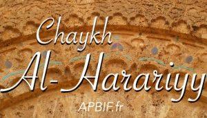 Chaykh al Harari (Harariyy)