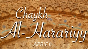 Cheikh_harari_APBIF