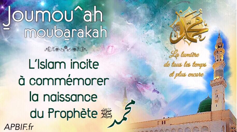 Khoutbah n°998: Commémoration du Mawlid