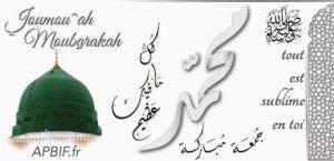 Khoutbah n° 849 : Mise en garde contre la voyance
