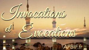 Invocations après le Soubh et le Maghrib
