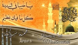 khoutbah 851: La Science de la Religion est la Vie de l'Islam –1ère partie– Incitation à apprendre