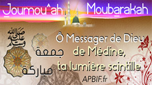 Khoutbah n°884 : Sagesses et bénéfices du pèlerinage