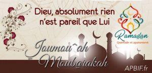 Khoutbah n°974 : Les Treize Attributs de Allah