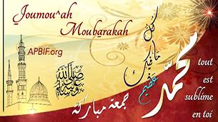 khoutbah n 848 j sus i a issa association des projets de bienfaisance islamique en. Black Bedroom Furniture Sets. Home Design Ideas