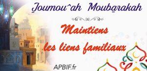 Khoutbah n°977 : L'incitation à entretenir les relations avec vos proches parents