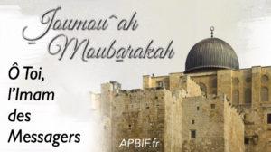 Khoutbah n°967 : Le miracle du voyage nocturne (al-Isra)
