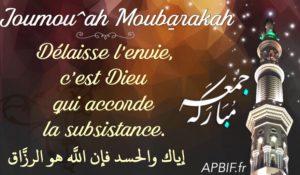 Khoutbah n°962 : L'envie