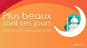 Logo Ramadan 1441H – 2020