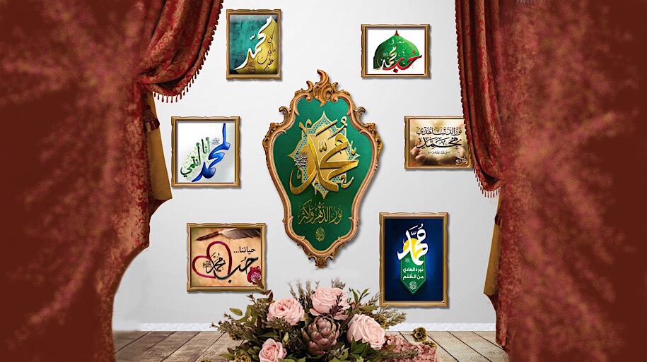 Privé: Tous les logos et slogans du Mawlid de l'APBIF