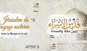 VIDEO | Miracle du Prophète Mouhammad: le Voyage nocturne et l'Ascension