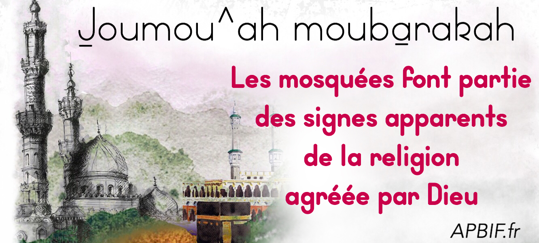 Khoutbah n°983 : Les Règles de Conduite dans les Mosquées