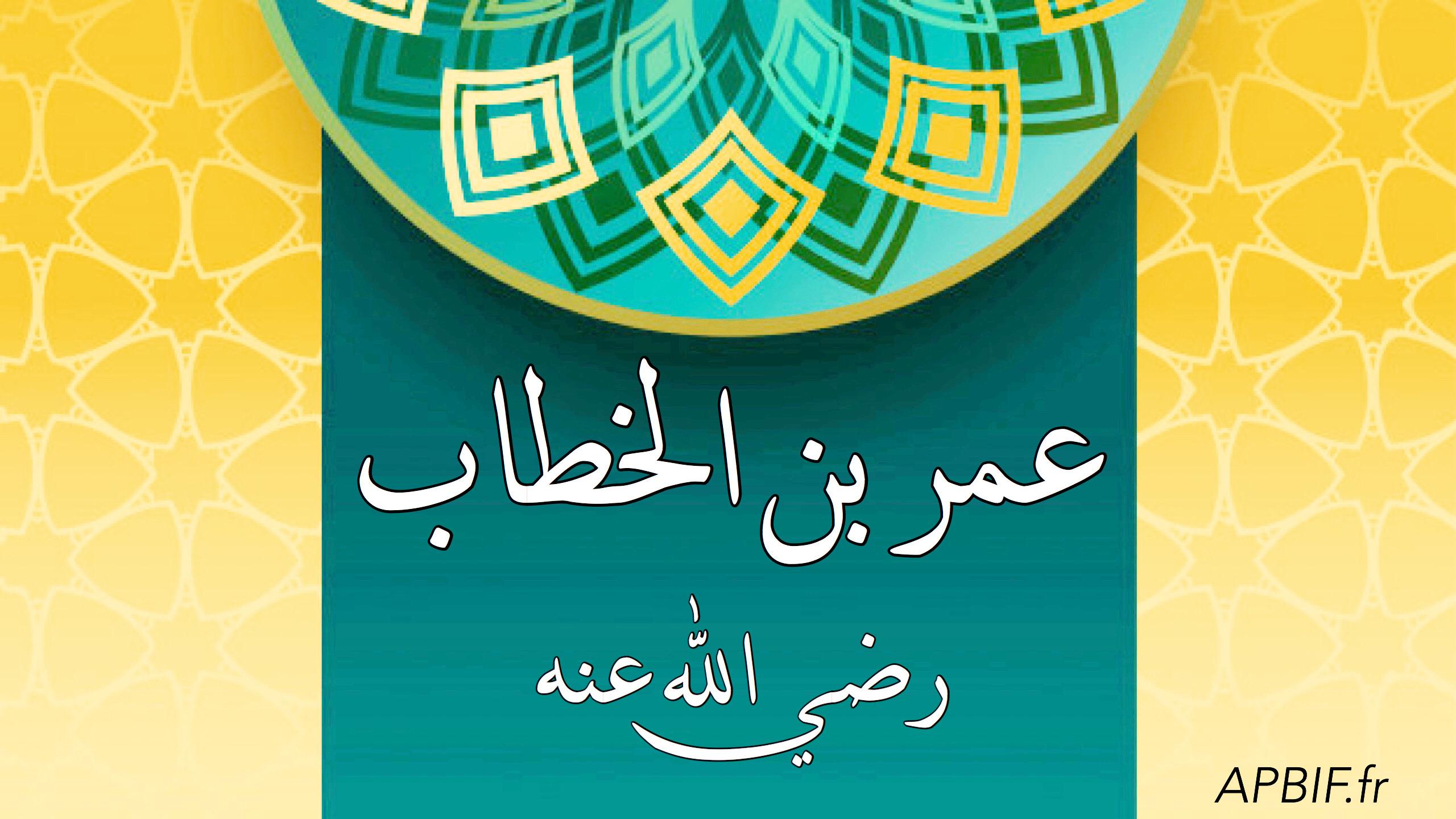 Omar ibn al-Khattab : Histoire d'un compagnon et deuxième calife
