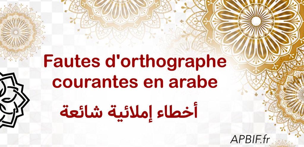 Orthographe Arabe Apbif