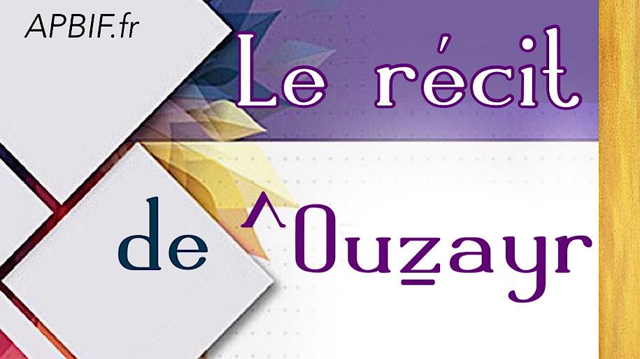 Résurrection de ^Ouzayr