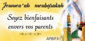 Khoutbah n°980 : Tes parents