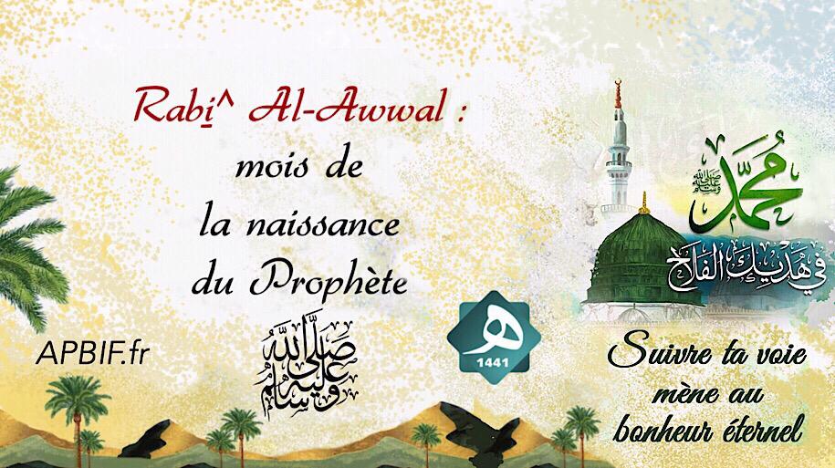 1er Rabi^ Al-Awwal 1441H – 2019 : Mardi 29 octobre 2019