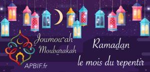 Khoutbah n°973 : Que faire de ses journées de Ramadan