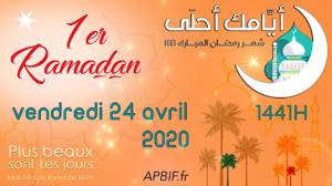 Vendredi 24 avril 2020 : 1er Ramadan 1441