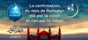 Quand commence le mois de Ramadan