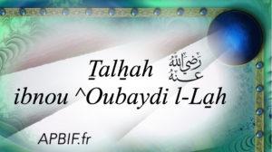 Talhah Ibnou ^Oubaydi l-Lah