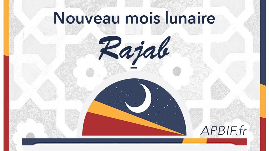 1er Rajab 1440H – 2019