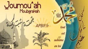 Khoutbah n°881 : Le repentir