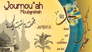 Khoutbah n° 859 : Donner des avis de religion ( fatwa ) sans science