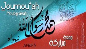 khoutbah n° 857 : L'argent licite aux mains d'un homme vertueux