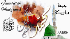 Khoutbah n°853 : Incitation à accomplir les prières surérogatoires
