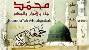 Khoutbah n°862 : Celui qui s'endort repu alors que son voisin a faim