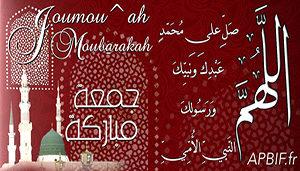 Khoutbah n° 879 : Le Jour du jugement