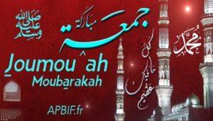 Khoutbah n° 855 : Qu'est-ce que la médisance ?