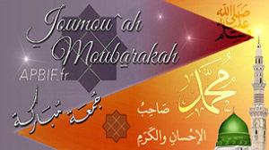 Khoutbah n° 860 : Savoir garder le silence afin de préserver sa langue