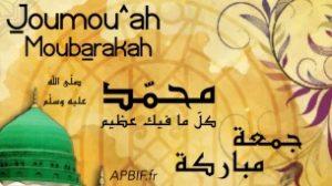 Khoutbah n°856 : Combattez le chaytan par vous-mêmes