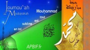 Khoutbah n° 854 : La préservation des Prophètes
