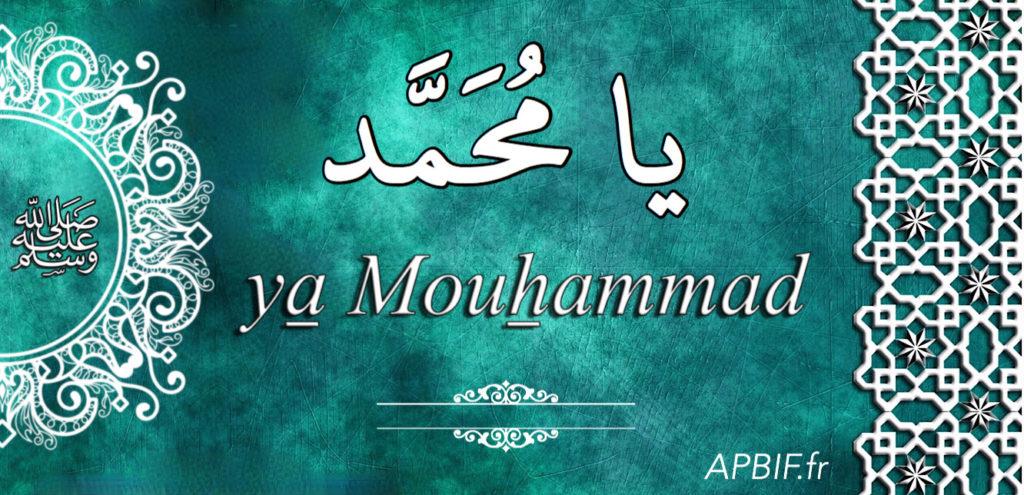 Ya Mouhammad