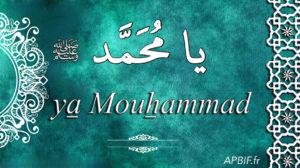 Ya Mouhammad ! يا محمّد