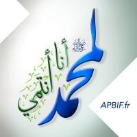 LogoMawlid_1435H_AR-nggid041661-ngg0dyn-200x200x90-00f0w010c010r110f110r010t03jpg