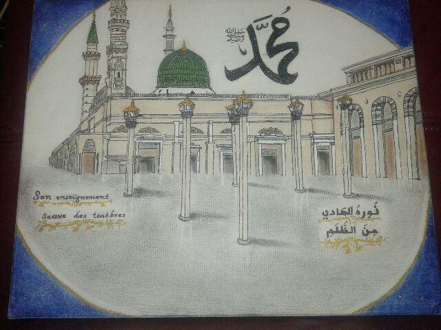 38_Maryam