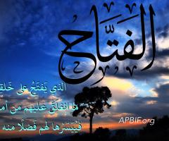 19_AlFattah