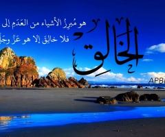 12_AlKhaliq